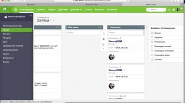 Использование системы planfix для автоматизации отдела продаж