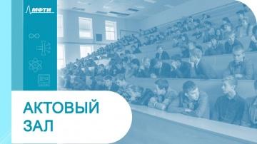 Защита информации, Колыбельников А.И., 21.11.20 - видео