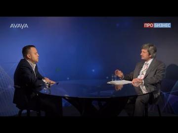 Цифровая экономика Игорь Сперанский (10/2017)