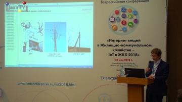 JsonTV: IoT в ЖКХ. Андрей Бакуменко, ВАВИОТ: LPWAN-решения для диспетчеризации ЖКХ
