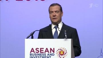 Цифровизация: Цифровизация мировой экономики стала одной из главных тем на саммите АСЕАН в Бангкоке.