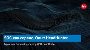 Информзащита: Иван Мелехин Информзащита, Виталий Терентьев HeadHunter SOC как сервис—опыт HeadHunte