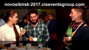 IT Forum BIT-2017 (Novosibirsk, Russia) - Video Report (ИТ-форум в Новосибирске, видеоотчет)