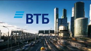 Диасофт: ВТБ решил проблему подготовки банковской отчетности, внедрив IT-решение Flextera BI от