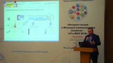 JsonTV: IoT в ЖКХ. Максим Павлов, ВымпелКом: Эволюция IoT-решений в ЖКХ в городские экосистемы