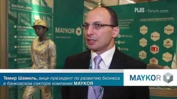 Интервью Темира Шамиля, Плас-форум