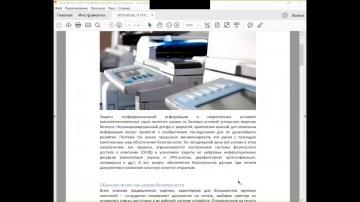 """TerraLink: Вебинар """"One Q: как настроить печать с подтверждением администратора?"""" - видео"""