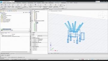 Csoft: Model Studio CS ОРУ. Урок №5 – Взаимодействие со смежными отделами на базе BIM-модели - видео