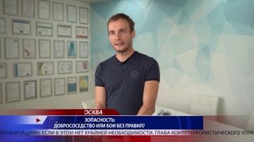 Softline: Александр Вураско в прямом эфире информационно-аналитической программы «Минск-Москва»