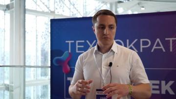 Технократ: Заур Абуталимов, Ivideon, на Russian Tech Week 2019