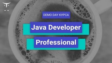 DevOps: Demo day курса «Java Developer. Professional» - видео