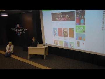 """Цифровизация: """"Цифровизация школ в действии"""" - видео"""
