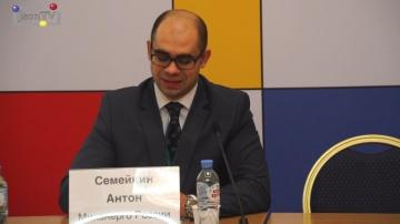 Форум «Технологии безопасности»: Антон Семейкин, Минэнерго: БПЛА на объектах ТЭК - видео