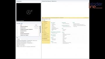 CRM: Вебинар «Эффективная работа с клиентами: обзор блока CRM в системе 1С:ERP» - видео