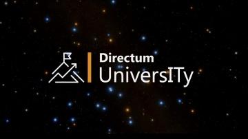 Directum: Directum UniversITy- программы обучения для партнеров