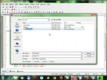 PHP: Наследование классов в PHP и перезагрузка методов - видео