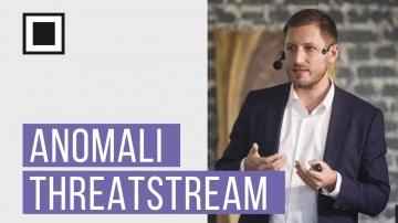 Код ИБ: Платформа киберразведки Anomali ThreatStream - видео Полосатый ИНФОБЕЗ