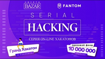 CryptoBazar: Serial Hacking SEPTEMBER 2018 meetup