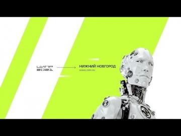Роботы как инструмент развития бизнеса - видео