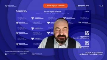 Первый цифровой: Forum Digital Telecom 2021. Технологии модернизации цифровых сетей связи - видео