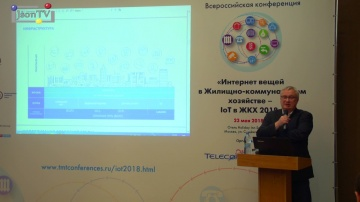JsonTV: IoT в ЖКХ. Дмитрий Катков, ЭР-Телеком: Федеральная сеть Промышленного IoT на базе LoRaWAN