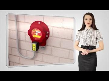 Layta: ИП535-07е извещатель пожарный ручной взрывозащищенный