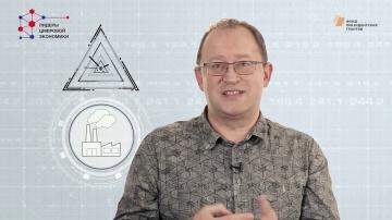 АИВ: Лекция 6. «Интернет вещей» Часть 2. «Архитектура интернета вещей» - видео