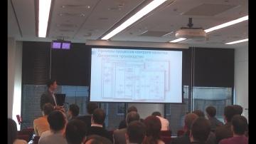 ИндаСофт: Автоматизация процессов анализа качества - видео