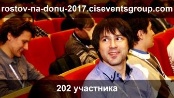 IT Forum BIT-2017 (Rostov-on-Don, Russia) - Video Report (ИТ-форум в Ростове-на-Дону, видеоотчет)