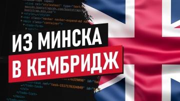 LoftBlog: Как программисту переехать из СНГ в АНГЛИЮ? - видео