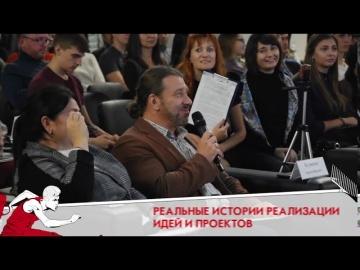 "Технопарк «Анкудиновка»: БИЗНЕС-СТЕНДАП ""СВОИ ГРАБЛИ"" (промо)"