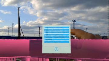 НЕОЛАНТ: Визуализация техно-центра на строительной площадке с помощью AR-технологий