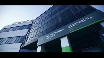 ЛАНИТ построил современный дата-центр для технопарка «Жигулевская долина»