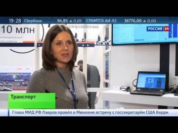 Возможности системы «Астерос Контакт Авиа»