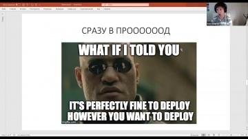 DevOps: ITSumma / Иван Сидоров: переводим DevOps на общечеловеческий и считаем деньги - видео