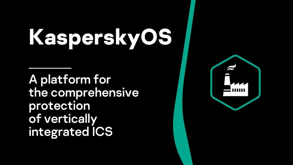 АСУ ТП: KasperskyOS, a platform for the comprehensive protection of vertically integrated ICS - виде